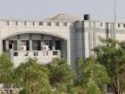 Govt College Of Engineering & Technology