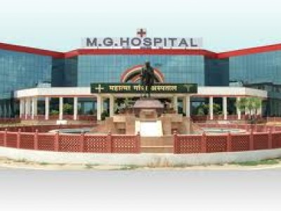 Mahatma Gandhi Medical College & Hospital