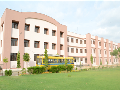 Govt. Mahila Engineering College