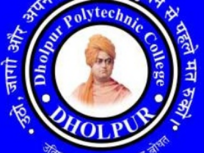 Dholpur Polytechnic College