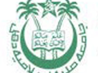 Faculty of Law – Jamia Milia Islamia