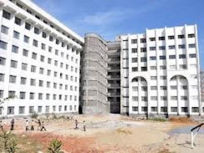 Geetanjali Medical College & Hospital