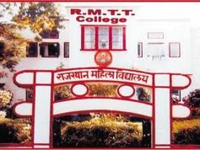 Rajasthan Mahila Teachers' Training College