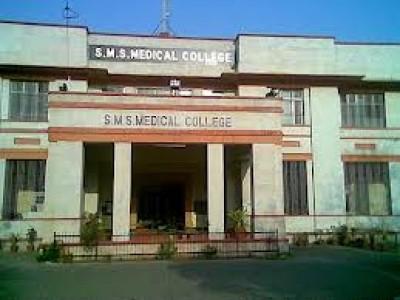 Sawai Man Singh SMS Medical College