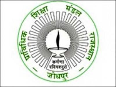 Rajasthan RPET