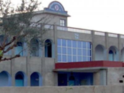 Asha Devi Polytechnic College