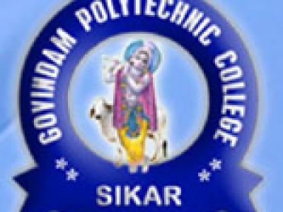 Govindam Polytechnic College