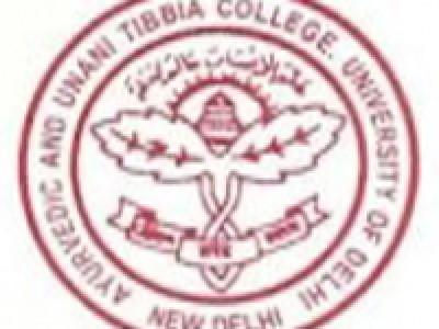 Ayurvedic & Unani Tibbia College
