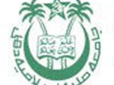 Faculty of Law – Jamia Milia Islamia