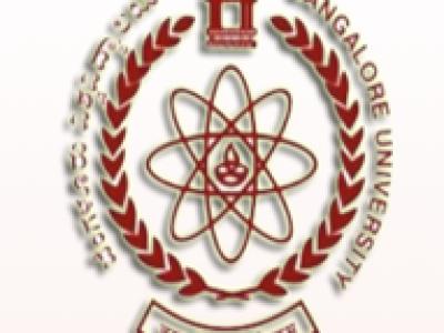 University Visvesvaraya College of Engineering